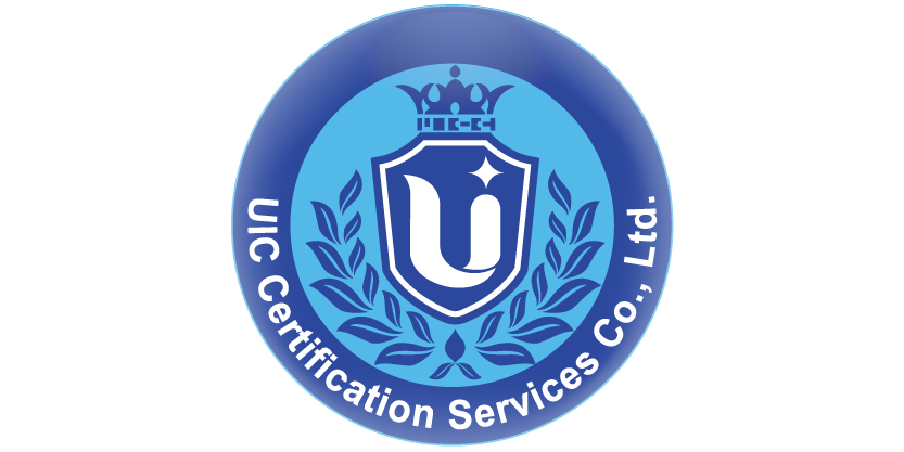 uiccertification.com