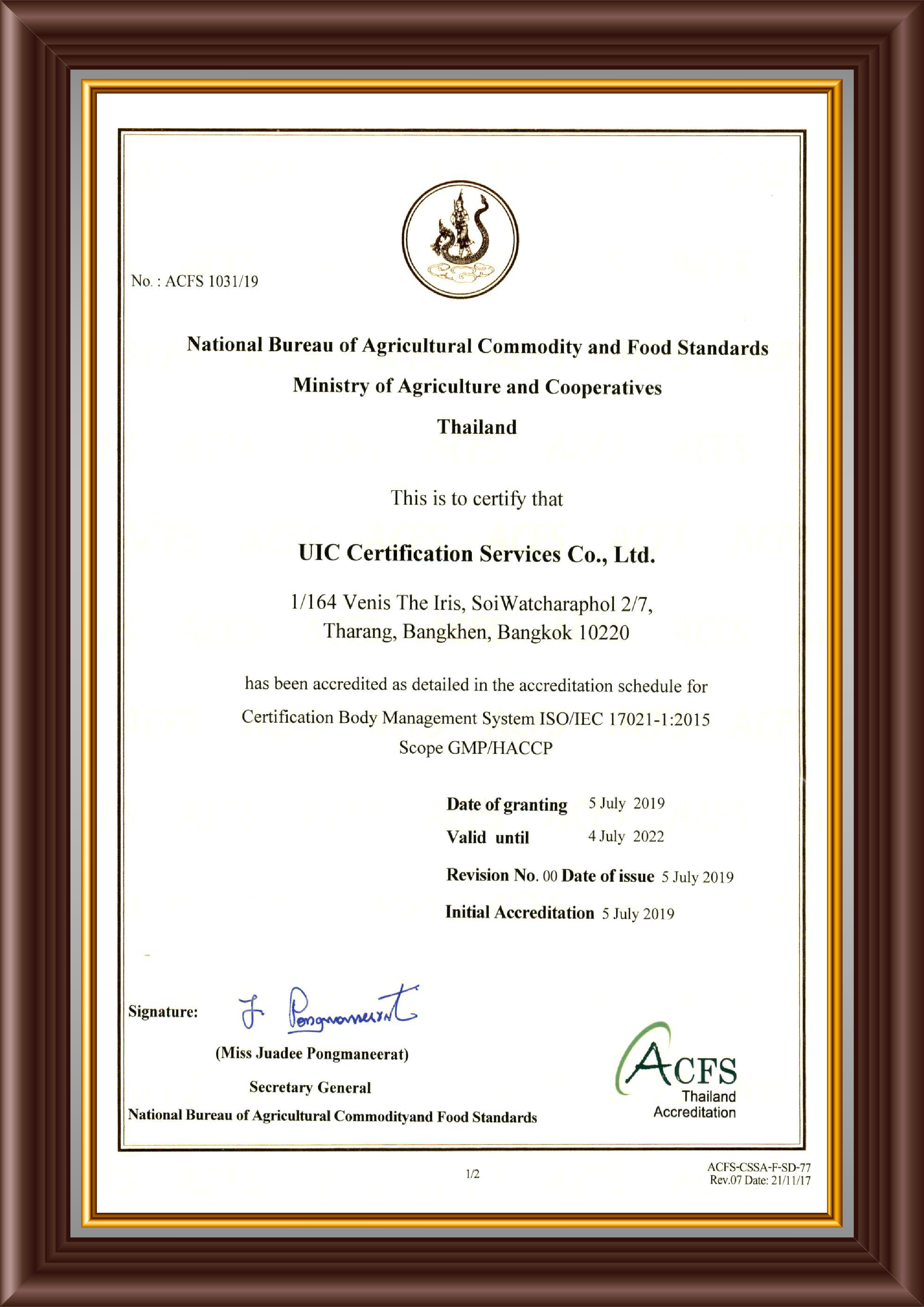 Certification ACFS uiccertification.com ISO System