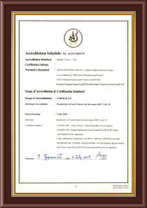 Certification uiccertification.com ISO System