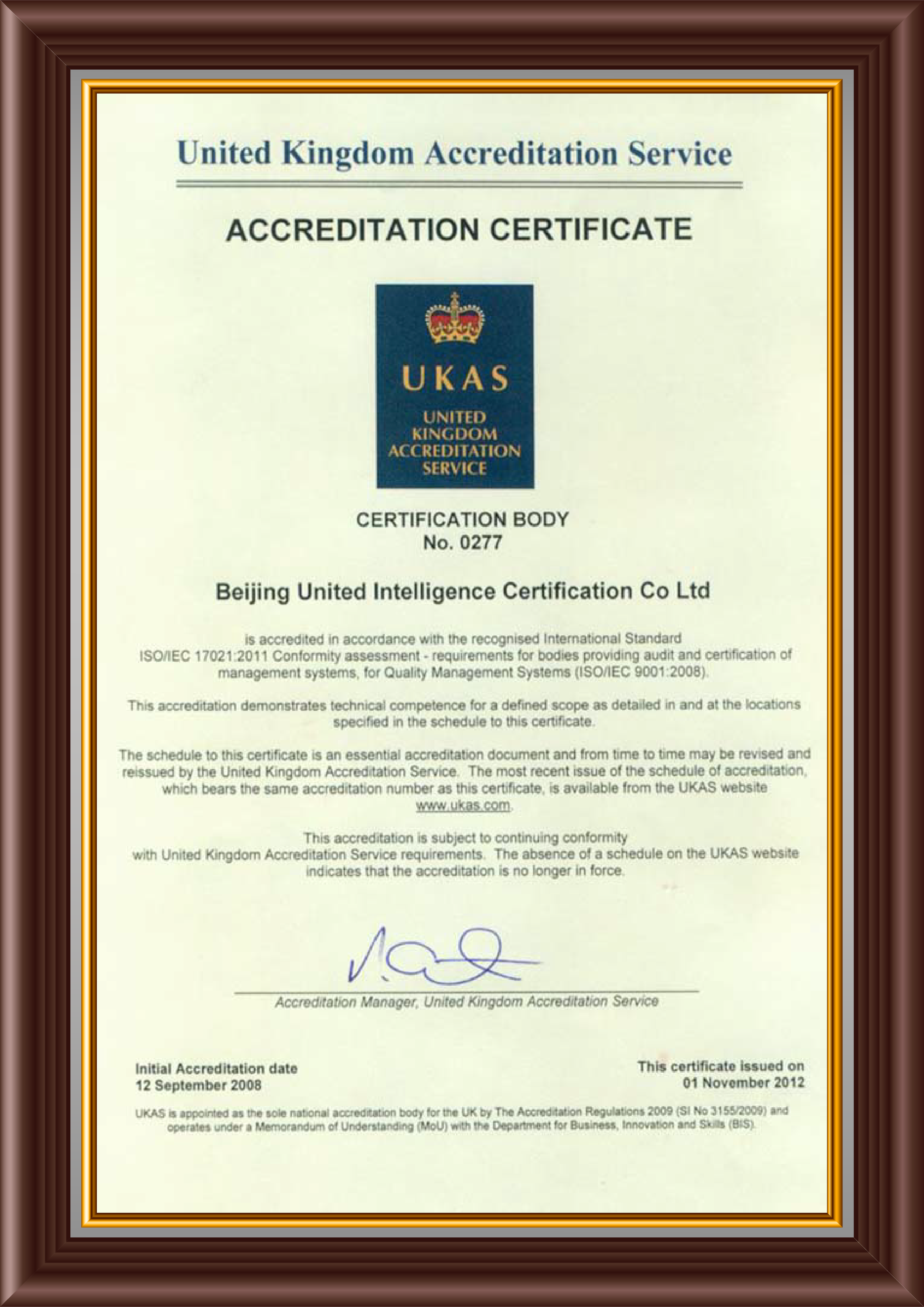 UKAS Cer ISO9001